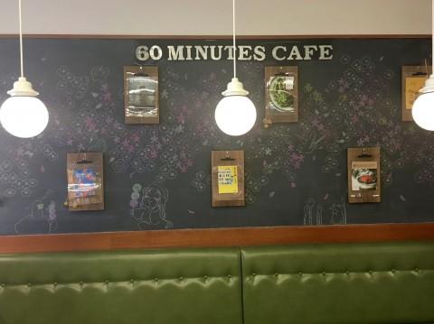 フレンドリースポンサーに「60 Minutes Cafe」が登場!
